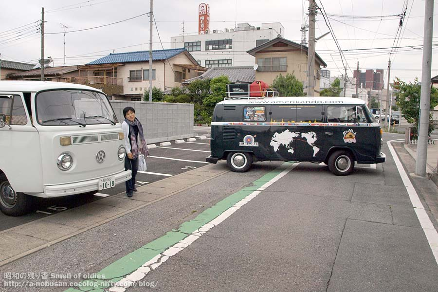 P5290044_arived_vw_bus