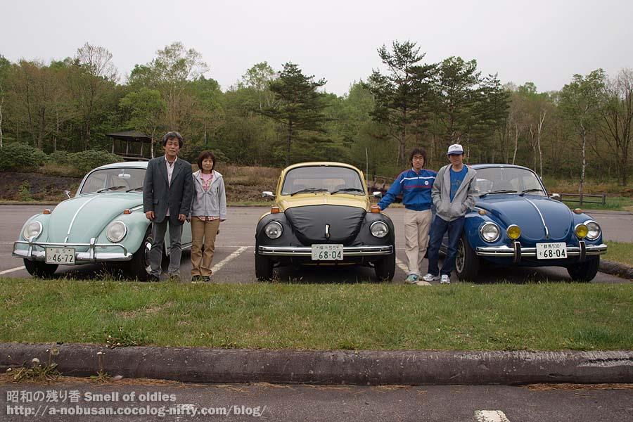 P5300351_my_famirys_beetle