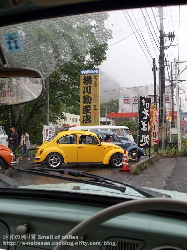 P5300358_yokokawa_bussanten