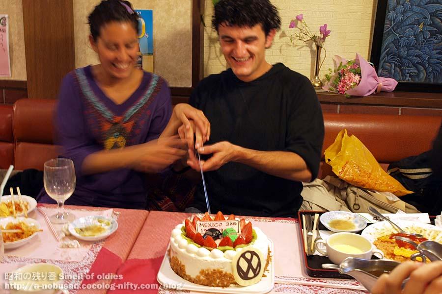 P5290165_vw_cake