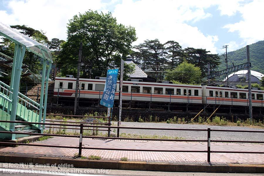 P6050249_kinugawa_station