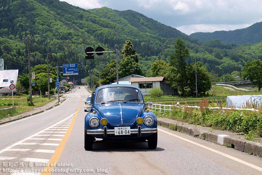 P6050265_vw_run_in_aizu