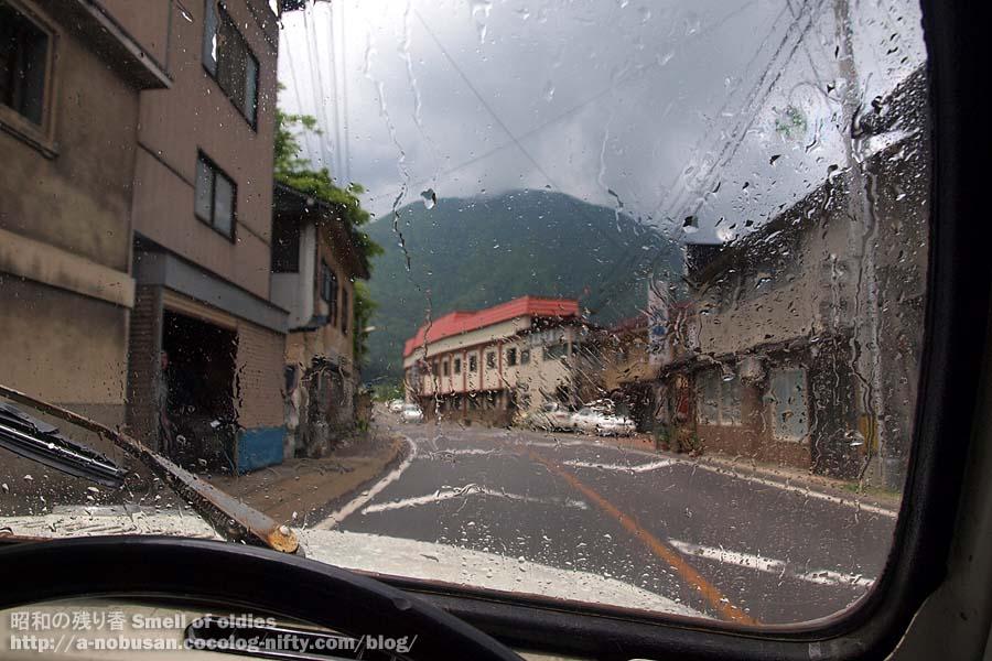 P6050279_yunogami_hot_spring