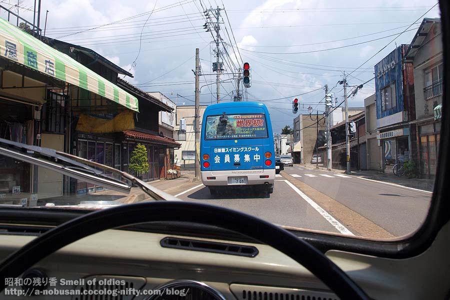 P6050301_aizu_bange