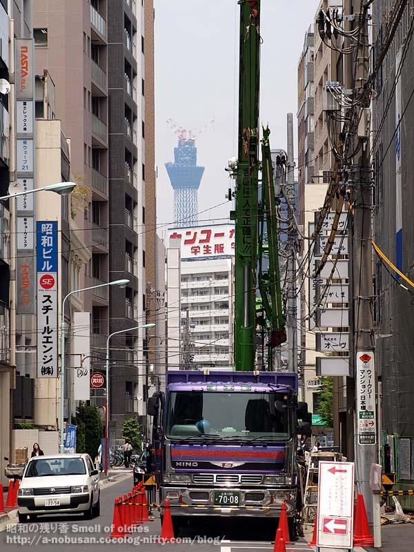 P6070046_skytree_kanko