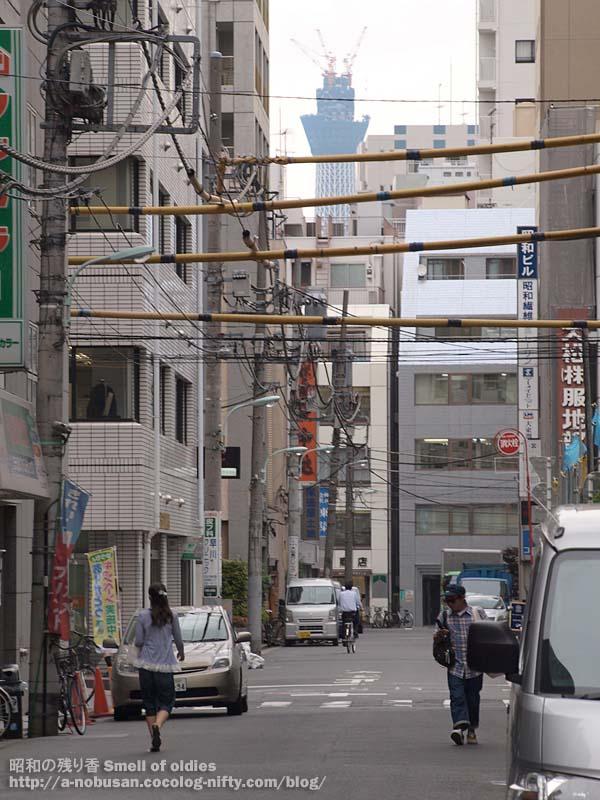 P6080095_yamamura_shoten