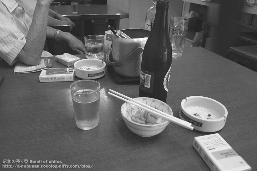 P6120171_aoi_shokudo