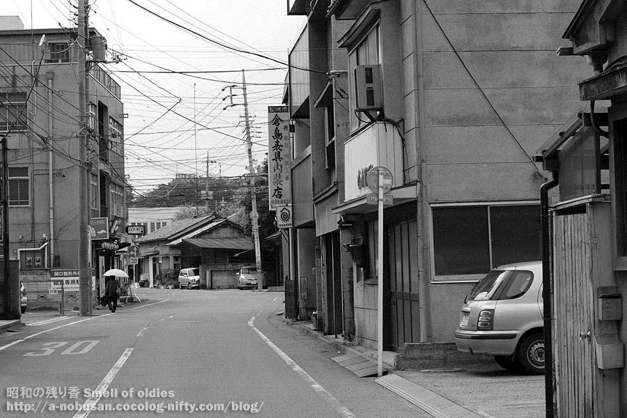 P6130269_kurashima_hyougu
