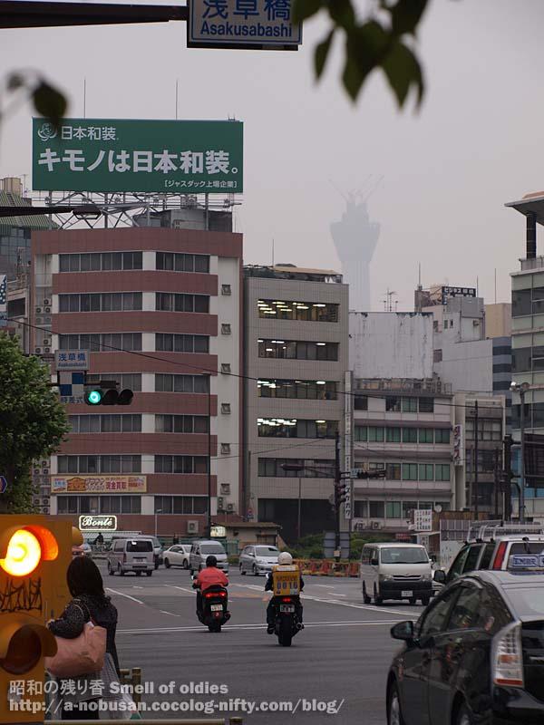 P6150203_asakusabashi
