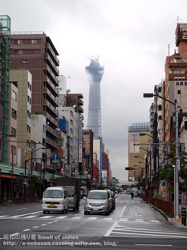 P6160277_asakusa_kiri