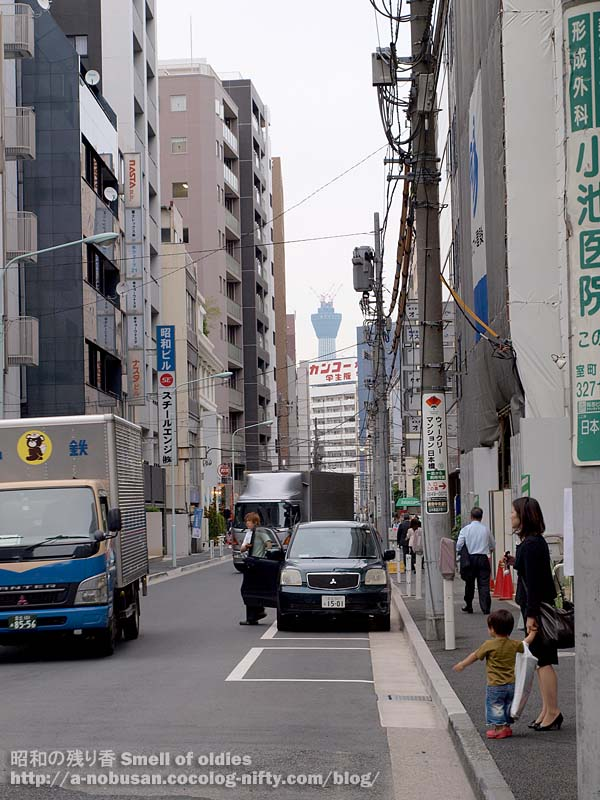 P6210164_oyako_sky_tree
