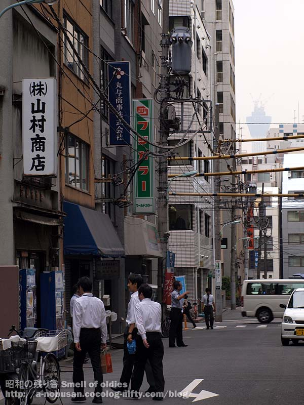 P6220229_yamamura_shoten