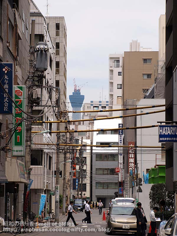 P6240495_odenmacho