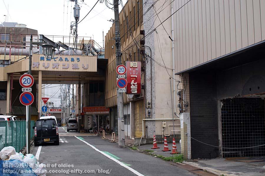 P6270257_odeon_street