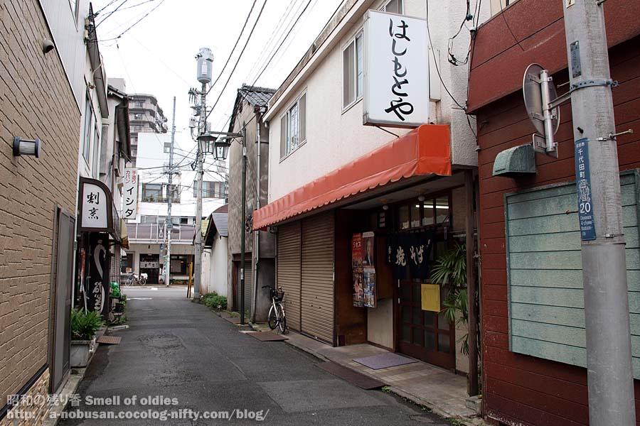 P6270259_hashimotoya