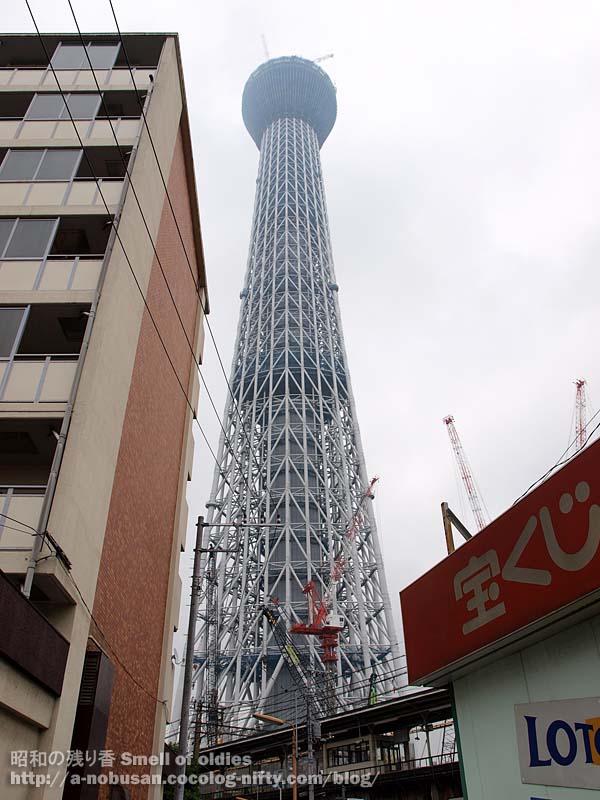 P6290215_narihirabashi_station