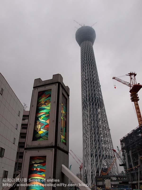P6290364_keiseibashi_skytree