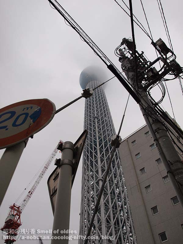 P6290395_cloud_skytree