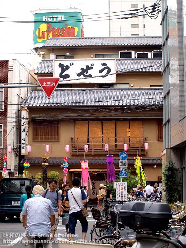P7030052_dozeu_kappabashi