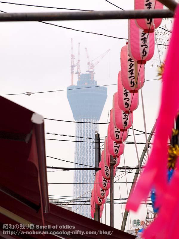 P7030158_tanabata_sky_tree