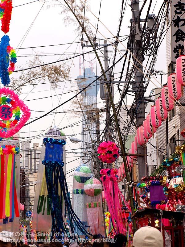 P7030167_tokiwasyokudo_skytree