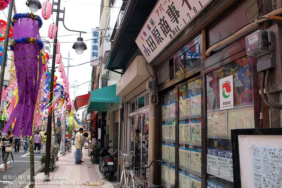 P7030330_kappabashi_tanabata