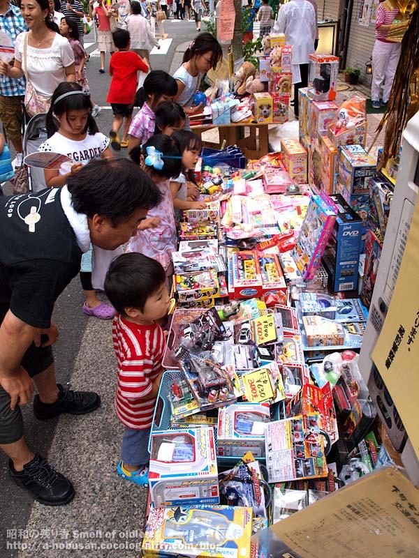 P7030404_toys