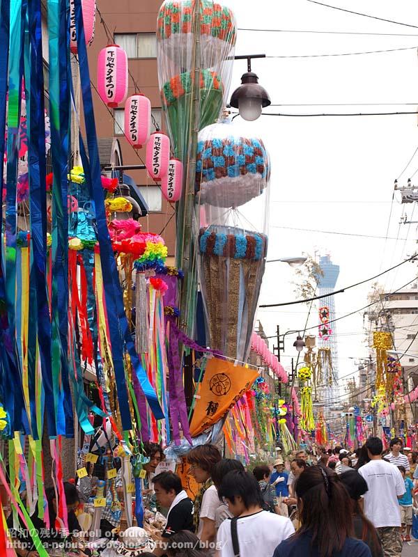 P7030480_shitamachi_tanabata