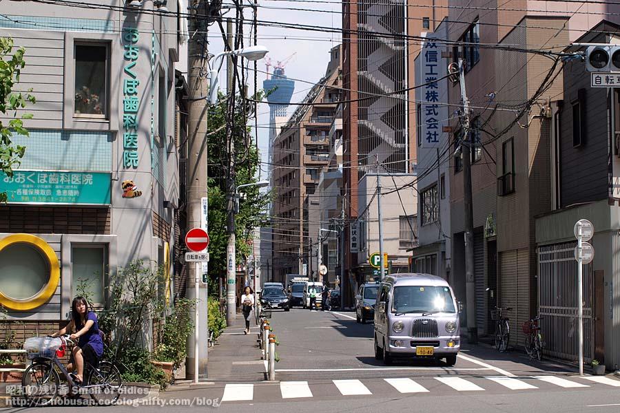 P7100347_komagata_chugaku