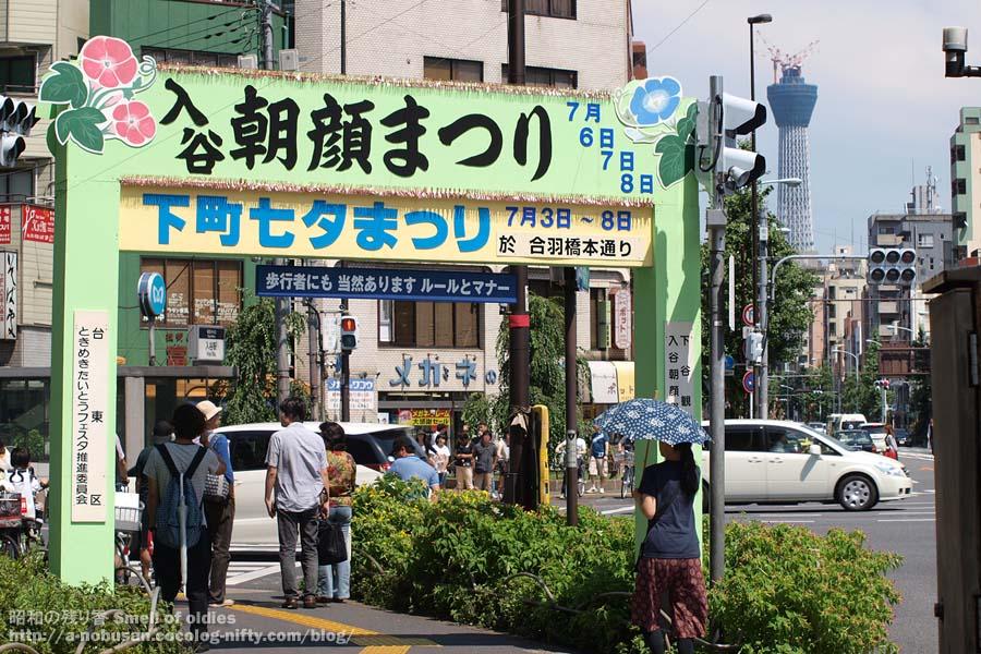 P7100394_shitaya_asagao_matsuri