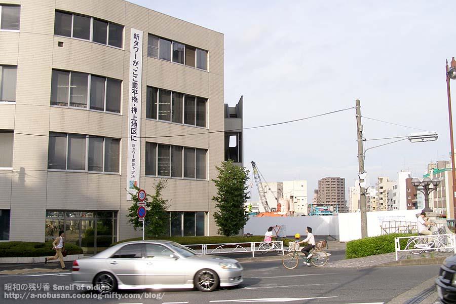 2008_p7030287_tobu_honsya