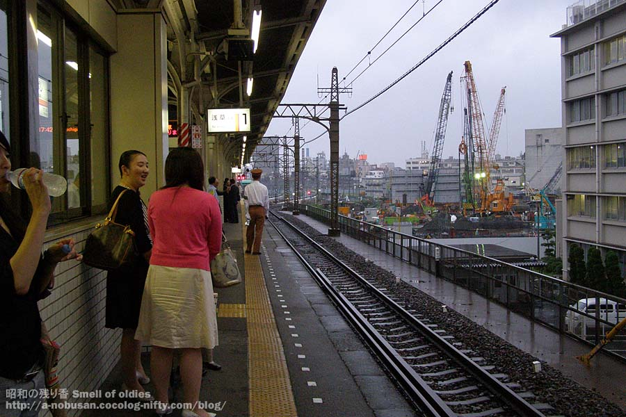 2008_p8260139_narihira_station