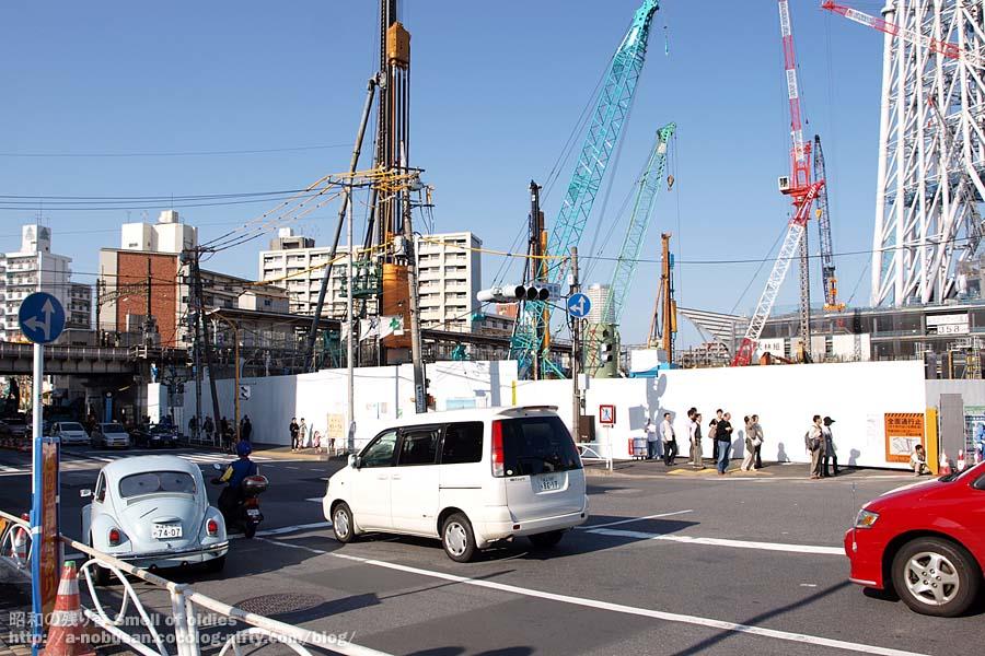2010_p4290634_tobu_honsha
