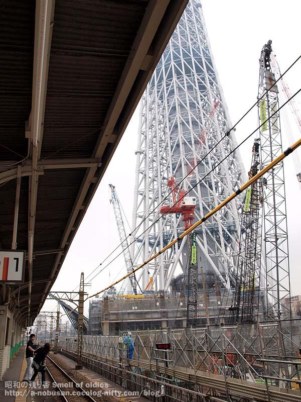 2010_p6290206_narihirabashi_station