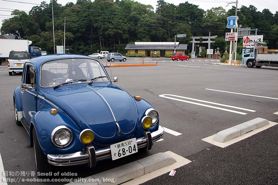 P7310018_vw1303s_at_shiga