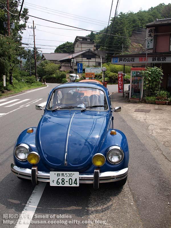 P7310162_yunohana_onsen