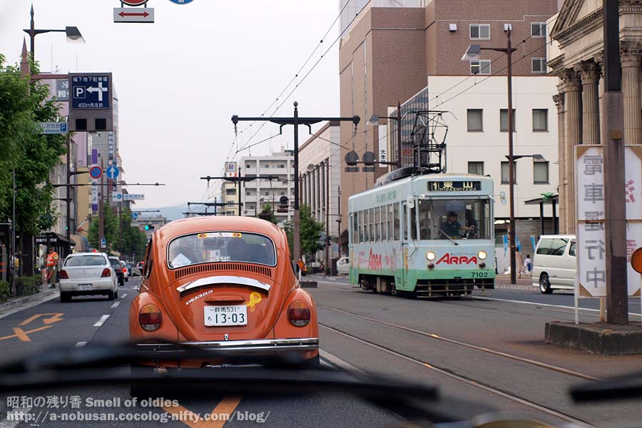 P7310555_vw_and_tram