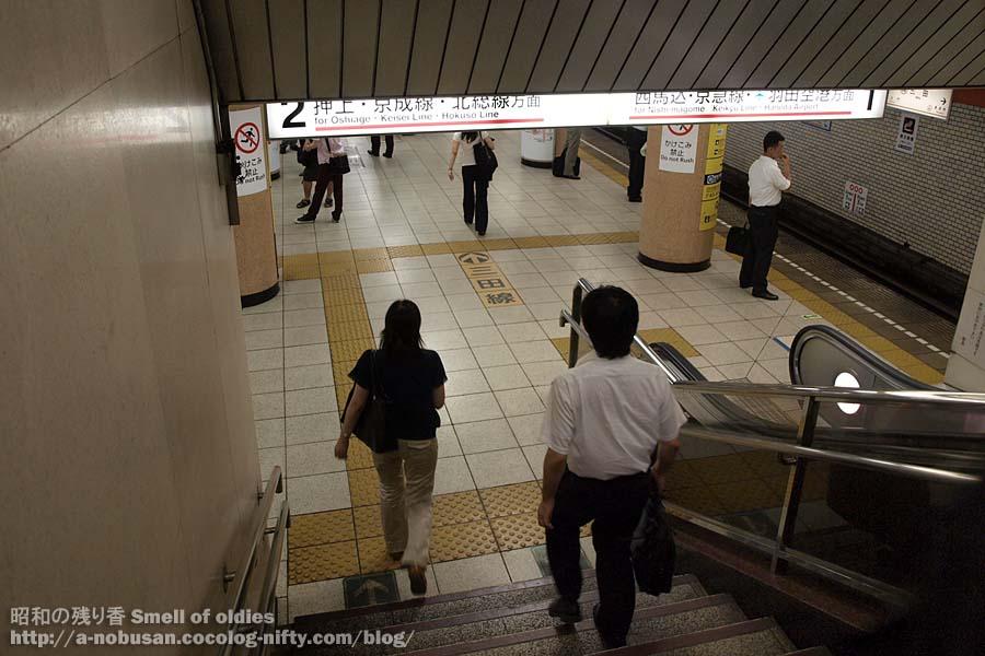 P7270352_subway_gotanda