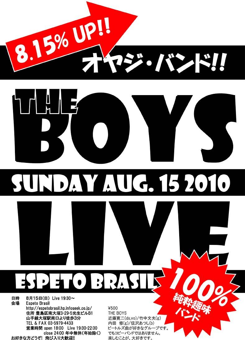 The_boys_900x