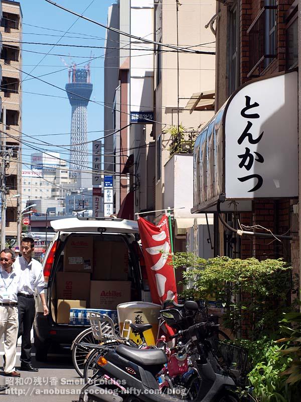 P8050224_tonkatsu_miyoshiya