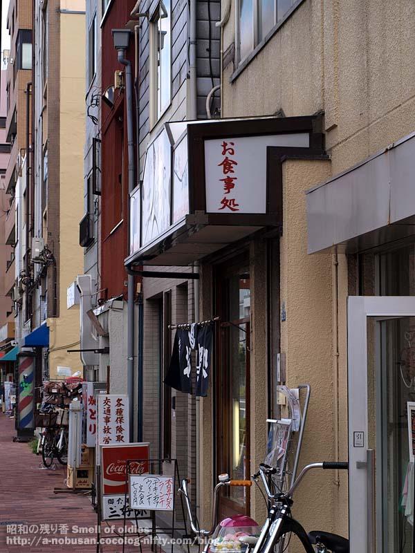 P8180536_narihira_miyoshiya