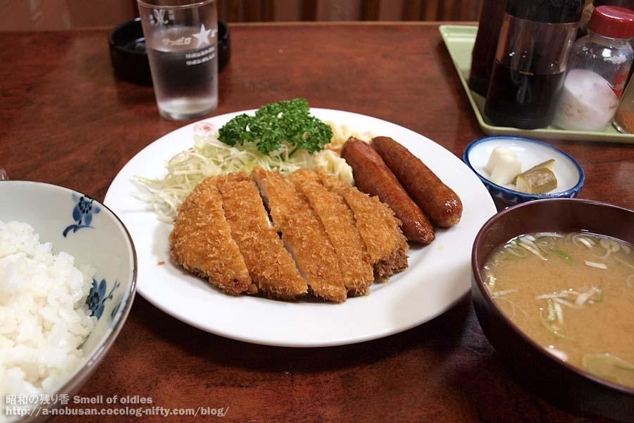 P8180543_narihira_miyoshiya