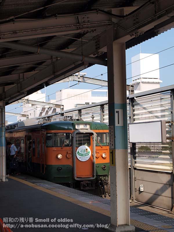 P8230011_115_itoyokado