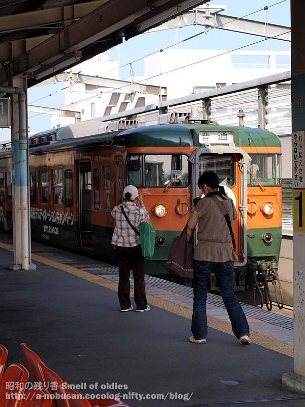 P8230014_tetsu_ko