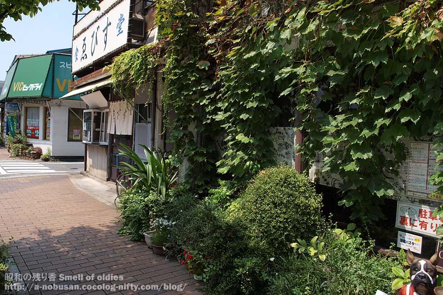 P8210052_maebashi_ebisu