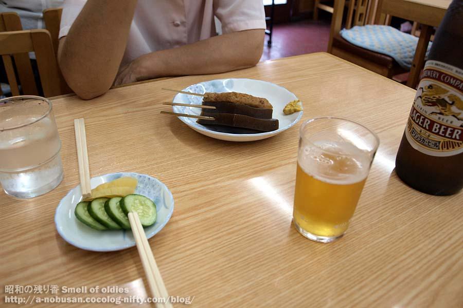 P8220216_maebashi_oden