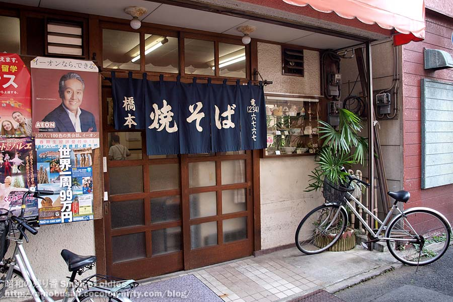 P8220220_hashimotoya_2
