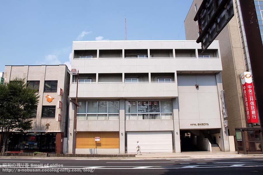 P8280097_hotel_shiroiya