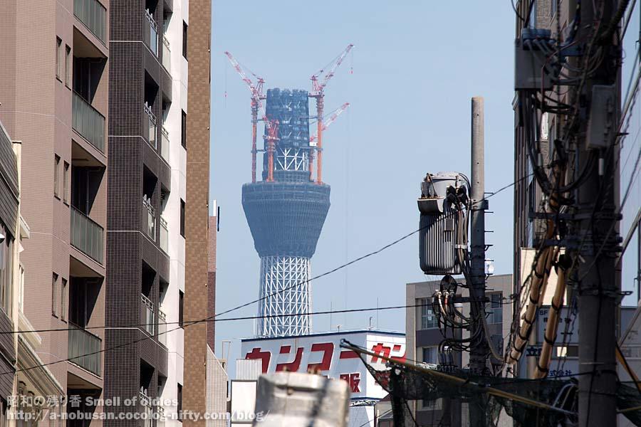 P8310587_tomizawacho_skytree