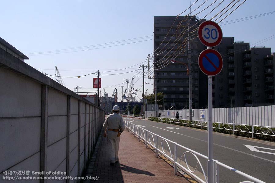 2008_pa160278_start_new_tobu